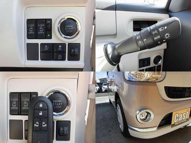 当社ではお客様の声をもとに、無駄な経費を省くなど徹底したコスト削減に取り組み、高品質なお車をお求めやすい価格でご提供させて頂いております。