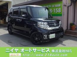 ホンダ N-BOX 660 カスタムG SSパッケージ ブラックスタイル 純正8型ナビ 両側自動 シートヒーター