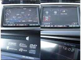 ハードディスクナビが装着済み  (メーカー:三菱電機  型番:NR-HZ750CD)
