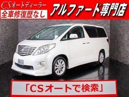 トヨタ アルファード 2.4 240S 両自ドア/HDDナビ/後席モニター/フルセグ