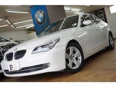 BMW 5シリーズ の中古車 525i ハイラインパッケージ 大阪府箕面市 59.8万円