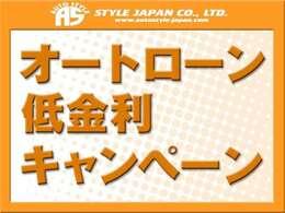 頭金0円からOK☆オートローンも取り扱っております。誰でも事前審査可能です!お気軽にご相談ください。