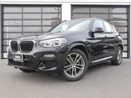 BMW X3 xドライブ20d Mスポーツ ディーゼルターボ 4WD ACC ヘッドアップD トップビューカメラ