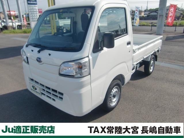 お問い合わせ先長嶋自動車株式会社 0295-53-1820