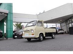 スバル サンバートラック の中古車 K55  360cc  4MT 神奈川県相模原市緑区 135.5万円