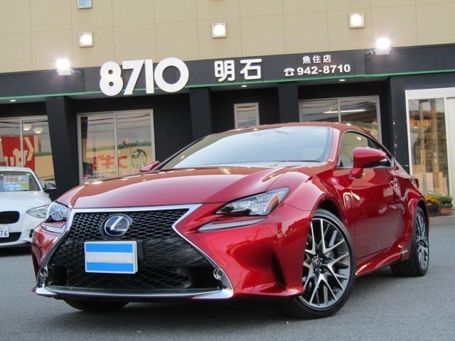 平成29年式レクサスRC300hFスポーツ入庫しました!!