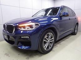 BMW X3 xドライブ20d Mスポーツ ディーゼルターボ 4WD 正規認定中古車