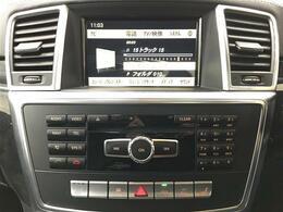 ◆純正HDDナビ(CD/DVD/USB/MSV/フルセグ/Bluetooth)◆バックカメラ◆F/Rコーナーセンサー