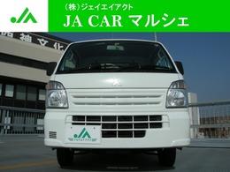 三菱 ミニキャブトラック 660 M オートマ エアコンパワステ ワンオーナー