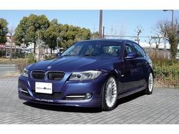 BMWアルピナ B3 S ビターボ リムジン 左ハンドル