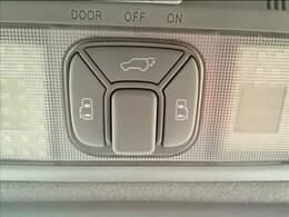 【両側電動スライドドア】ミニバン人気オプション!左右どちらのスライドもワンタッチで自動開閉します!!