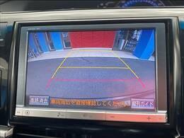 純正8型ナビ搭載。フルセグ・DVD再生・Bluetoothすべて対応。バックカメラ搭載ですので駐車も楽々です。