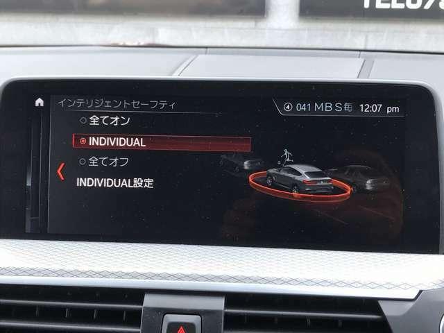「ジェスチャーコントロール」も装備しており、モーション動作で直感的にマルチメディアの操作が可能です。