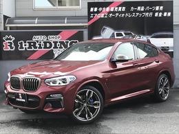 BMW X4 M40i 4WD ディスプレイキー ハーマンカードン