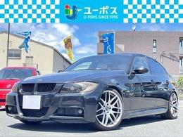 BMW 3シリーズ 320i Mスポーツパッケージ 6速MT車・19インチアルミ・車検整備2年付