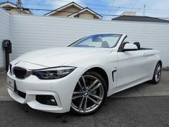 BMW 4シリーズカブリオレ の中古車 440i Mスポーツ 愛知県長久手市 778.0万円