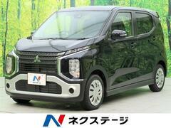 三菱 eKクロス の中古車 660 M 大阪府摂津市 89.9万円