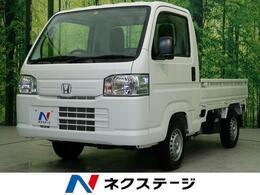 ホンダ アクティトラック 660 SDX 4WD 届出済未使用車 4WD 5速MT