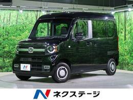ホンダ N-VAN 660 +スタイル ファン ホンダセンシング 届出済未使用車 LEDヘッドライト