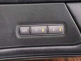 お好みのシートポジションが設定可能です!!メモリー機能は3パターンまで可能となります!!さすが高級車ですね!!