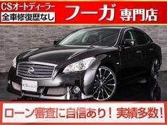 日産 フーガ の中古車 3.7 370GT 千葉県野田市 54.0万円