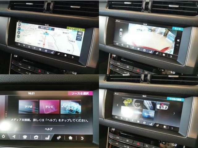 デジタルテレビ内蔵ナビゲーション。Bluetoothにも対応しておりますのでお持ちのスマートフォンで音楽や電話を接続できます。