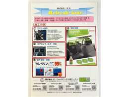 消臭・抗菌・エアコン洗浄・エアコンフィルター交換