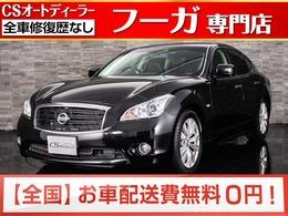 日産 フーガ 3.7 370VIP 黒本革/エアシート/HDDマルチ/車高調