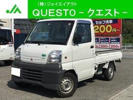 三菱 ミニキャブトラック 660 Vタイプ 4WD 4WD ハイ・ロー切替・パワステ