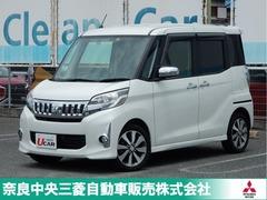 三菱 eKスペース の中古車 660 カスタム T 奈良県奈良市 71.5万円