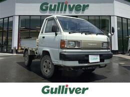 トヨタ タウンエーストラック DX 4WD/5速MT/AMラジオ