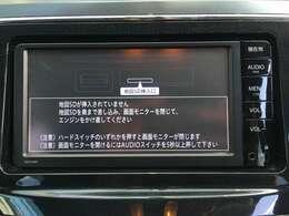【ナビ】!!運転がさらに楽しくなりますね!! ◆◆地デジTV◆Bluetooth機能あり