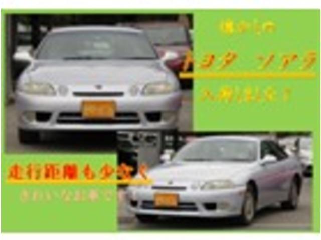 広島県東広島市の緑に囲まれたお店です。在庫数は150台以上と東広島市で上位!!車マニアの越智が小さい頃からの夢の中古車販売を始めて7年目になりました!アットホームなお店です♪沢山お話しましょう^^