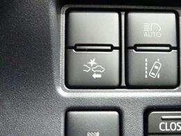 【衝突軽減システム】進路上の車両や歩行者を前方センサーで 検出し、衝突の可能性が高いとシステムが判断したときに、警報やブレーキ力制御 により運転者の衝突回避操作を補助します!
