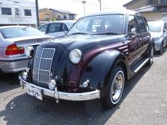 トヨタ クラシック の中古車 2.0 石川県金沢市 320.0万円