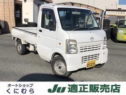マツダ スクラムトラック 660 KC スペシャル 3方開 エアコン・パワステ