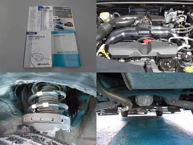 新車整備手帳、取扱説明書等もしっかり残っています!4WDで気になるエンジンルームや足回り、下回りの錆や腐りも少なく良好な状態です!当店にて車検時には下回りは洗浄&錆止め塗装を施工してお届けいたします!