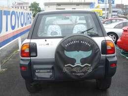 CM出演車両!きれいなお車おさがしなら必見です!