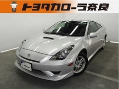 トヨタ セリカ の中古車 1.8 SS-I 奈良県葛城市 28.8万円