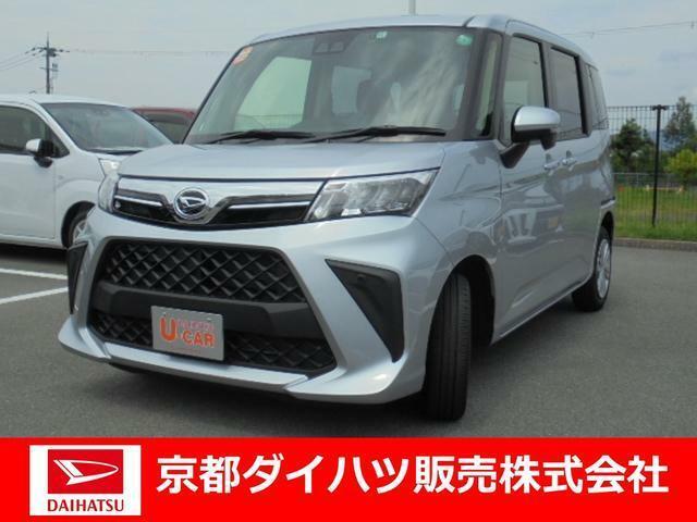 数ある中古車の中から木津川店のお車を御覧頂きまして誠に有難うございます。