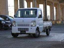 マツダ スクラムトラック 660 KC スペシャル 3方開 5MT AC 検R3年12月