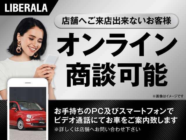 LIBERALAは、輸入車選びの新たなスタイルを提案するインポート・セレクト・ブランドです。オーナー様となる方がクルマから直接感じる感性を第一にした、最良の一台との出会いをコーディネートいたします。