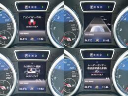 計器パネル内でのシステム設定。車両設定はナビ液晶内で設設定。