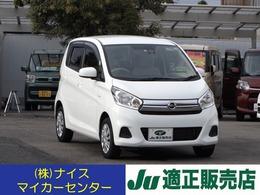 日産 デイズ 660 J ナビTV エマージェンシーブレーキ