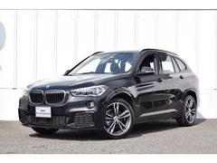 BMW X1 の中古車 xドライブ 18d Mスポーツ 4WD 千葉県千葉市稲毛区 409.9万円