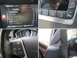 パドルシフト、クルーズコントロール、後側方接近警報、車線逸脱警報、アイドリングストップ機構付きです。