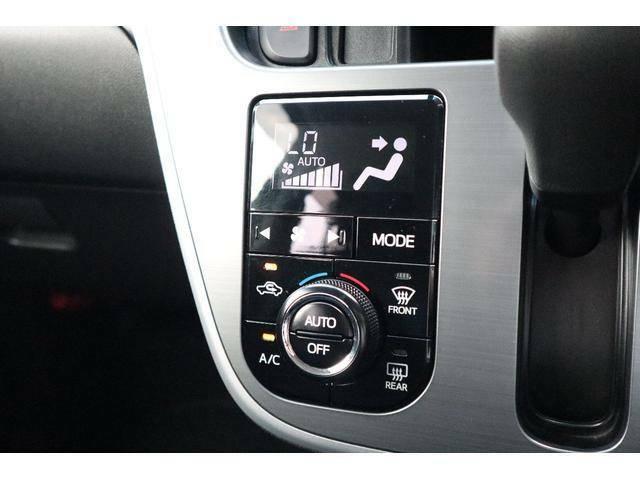 車内を設定温度に自動でコントロールするオートエアコン