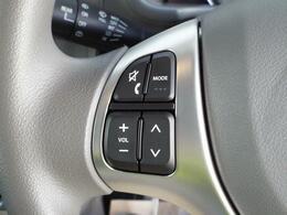 便利なステアリングリモコン付です!オプションのオーディオやナビゲーションの操作が簡単・安全にできます!