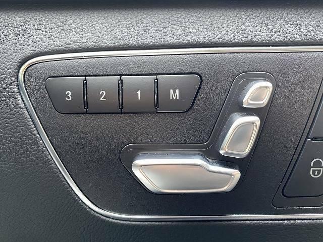 【シートメモリー】装備でドライバーに合わせて細かい調整が可能です!