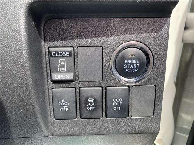 片側電動スライドドアで安全装備も充実しています。詳しくは店頭スタッフまで!